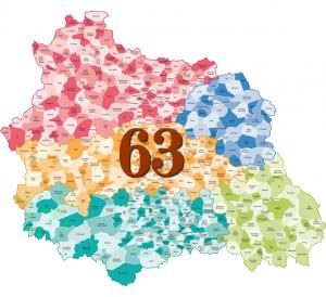 63clinque